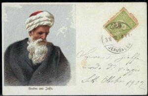 Jerusalem 1902 - Ottoman Turkey in Palestine - Jaffa postcard