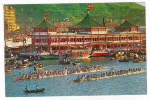 New Vessel  Tai Pak  Aberdeen, Hong Kong, China, 50-70s