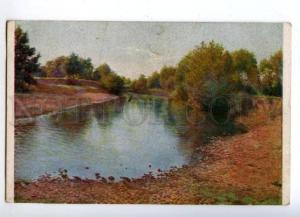 159554 Russia URAL Urgala River by RUNDALTSOV vintage PC