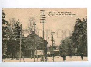 235408 FINLAND HYVINKAA Commercial street Vintage postcard