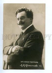 129973 KLEMENTYEV Russian OPERA Singer TENOR vintage PHOTO