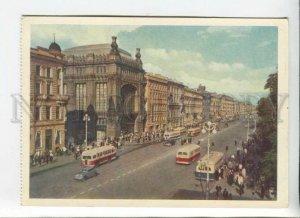 433178 USSR Leningrad Nevsky prospect POSTAL STATIONERY postal 1956 year