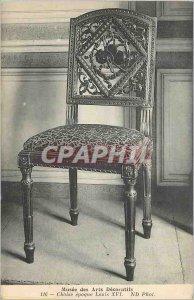 Old Postcard Musee des Arts Decoratifs chair Louis XVI