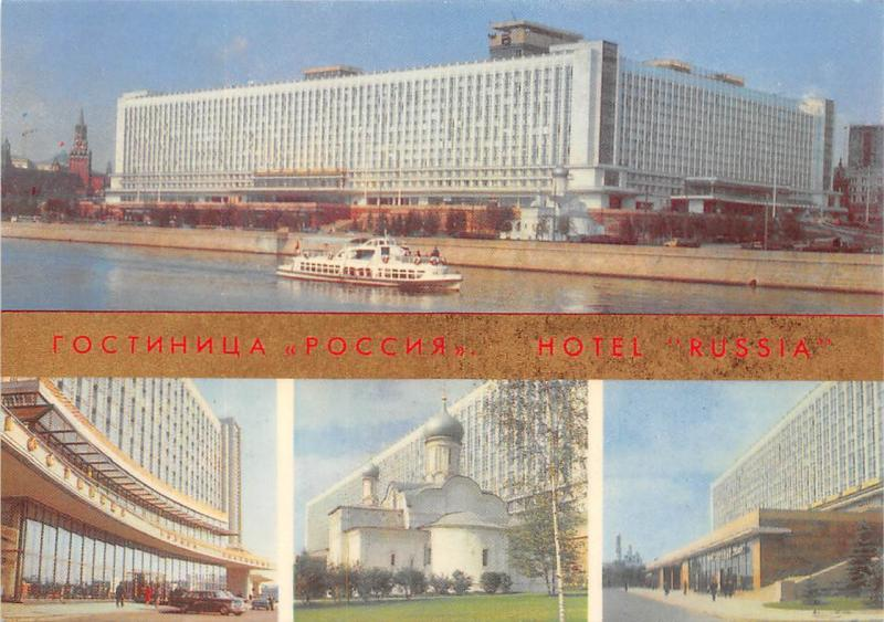 Russia Moscow Hotel Russia multiviews Church Eglise Boat Bateau