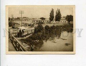 3127884 Kazakhstan SHYMKENT Kachkhar-Ata River & sovpartshkola