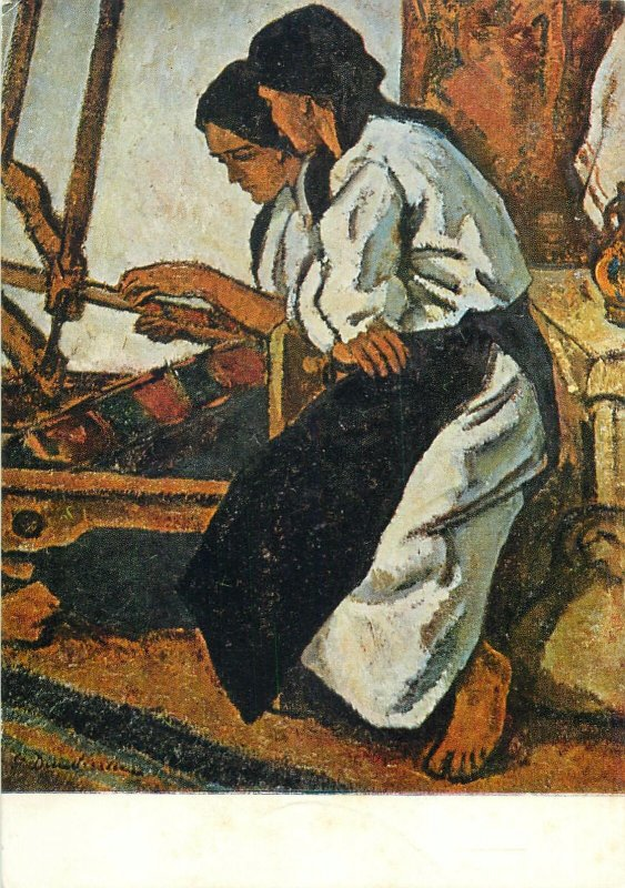 Postcard Traditii si port popular Torcand la razboi St. Dumitrescu