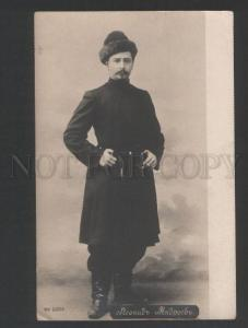 120191 Leonid ANDREYEV Great Russian WRITER Vintage PHOTO RARE