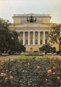 Pushkin Drama Theatre -