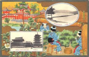 Japan Duo View Amanohashidate Horyuji Temple Near Nara Embossed Postcard
