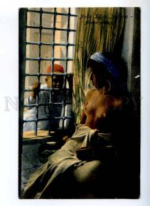 235459 Italian Libya Semi-nude girl Vintage Lehnert & Landrock