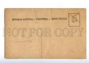 174567 GORIN-GORYAINOV Russian DRAMA Theatre ACTOR vintage PC