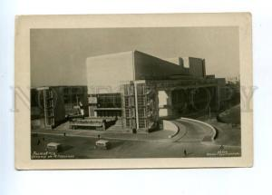 144979 Russia ROSTOV-ON-DON Gorky Theatre CONSTRUCTIVISM