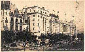 RPPC YOKOHAMA SPECIE BANK BUILDING Shanghai, China c1920s Vintage Postcard