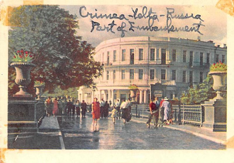 Part of the Embankment Russian Federation, Russia Postcard Crimea Yalta Part ...