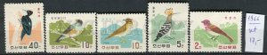 265565 KOREA 1966 year MNH stamps set BIRDS hoopoe woodpecker