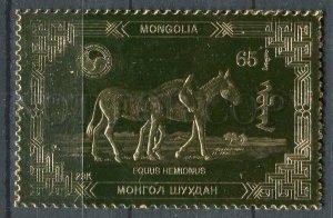 265659 MONGOLIA RARE GOLD 23 karats MNH stamp Przewalski horse