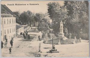 POLAND -  Vintage Postcard archiwalne pocztówki - Pomnik