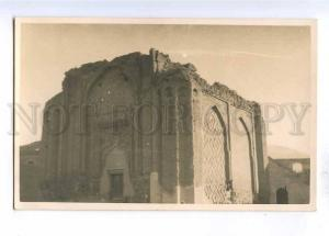 193075 IRAN Persia HAMADAN tombs of Aletlan Vintage postcard