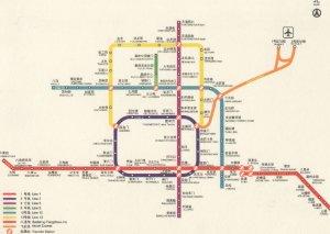 Beijing Chinese Subway Train Map Underground Postcard