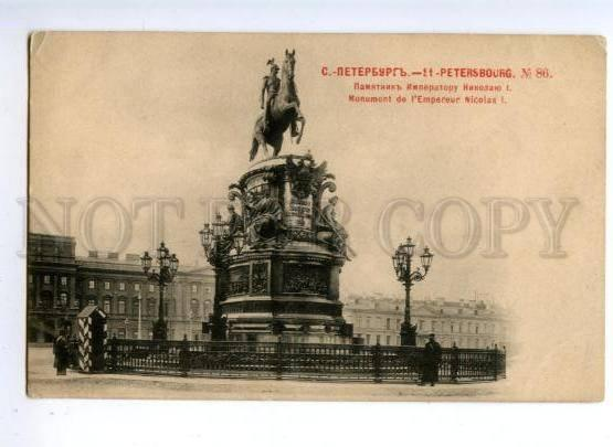 148486 Russia PETERSBURG Monument Emperor Nicholas I OLD PC