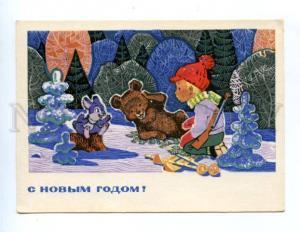 146619 SKIING Boy HUNTER & BEAR HARE Winter by ZARUBIN old PC