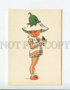 3091657 FAIRY Girl as Flower w/ Lady-Bug Old Russian PC