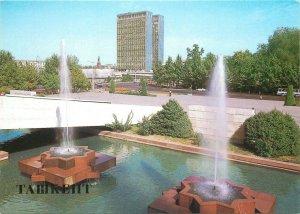 Uzbekistan Tashkent administrative building Lenin square postcard