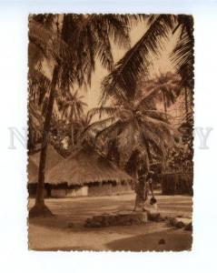 164281 Guinea COYAH Village SOUSOU Vintage postcard