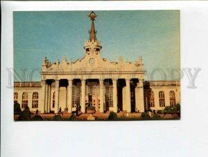 3118912 USSR Ukraine KHARKOV AIRPORT Kharkiv old postcard