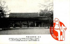 Japan - Temple