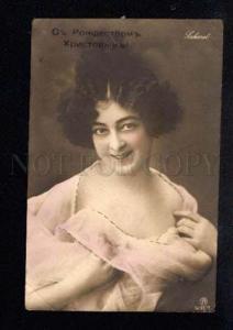 045707 Tinted SAHARET Famous Dancer vintage PHOTO