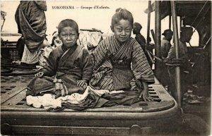 PC CPA YOKOHAMA Groupe d'Enfants JAPAN (a9015)
