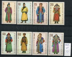 266330 MONGOLIA 1969 year stamp set national dress