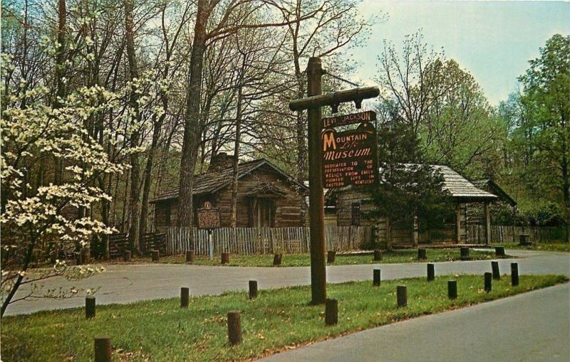 London Kentucky~Levi Jackson Wilderness Rd State Park~Mountain Life Museum~1960s
