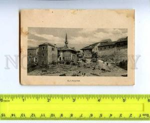 202190 Bosnia & Herzegovina Mostar Vintage card