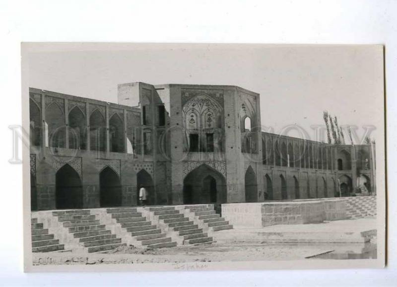 193076 IRAN Persia ISFAHAN Khasa bridge Vintage photo postcard