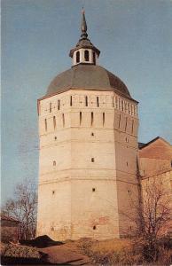 BR23119 Trinity Sergius Monastery  russia