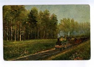 224585 RUSSIA Petrov Transfer branch train SELIN #79 postcard