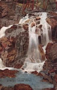 Japan The Waterfall of Kiyotaki Park Moji Cascade