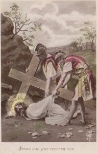 RP: Jesus Carrying cross , 00-10s #2