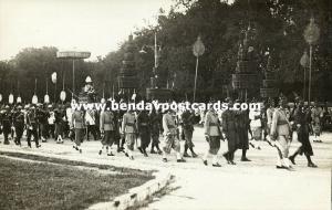 siam thailand, King Rama VII Prajadhipok during Crowning Procession (1925) RPPC