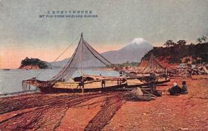 Mt. Fuji From Shizuura Suruga, Japan, Early Postcard, Unused
