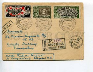 294444 USSR 1946 postmark Exhibition Soviet Postage Stamps airmail  Moscow