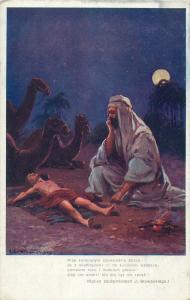 Egyptian type early polish artist postcard 1917 moonlight camels ethnic