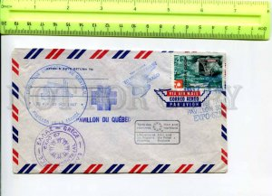 416311 USSR 1967 year EXPO Greek French Soviet Pavilion COVER