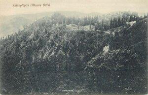 PAKISTAN Chunglagali Murree Hills early postcard