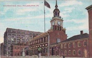 Pennsylvania Philadelphia Independence Hall
