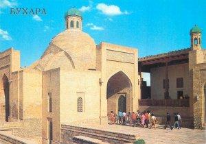 Postcard Uzbekistan Bukhara Taki-Sarrafon mid 16th century