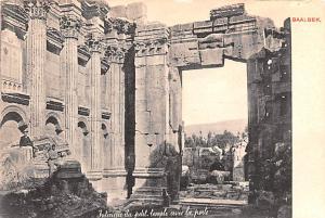 Baalbek, Lebanon Postcard, Carte Postale Interieur de pelit, Temple avec la p...