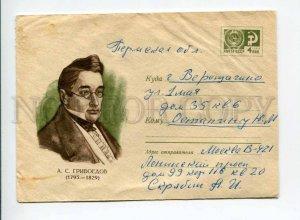 409198 USSR 1969 Semenov diplomat playwright poet composer Alexander Griboyedov